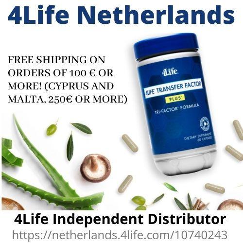 4LIFE NETHERLANDS MYSHOP TRANSFER FACTOR